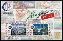 5755: Singapur - Blöcke