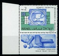 3355: Israel - Bogenränder / Ecken