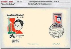 6140: Syrien - Flugpostmarken