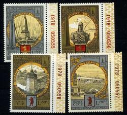 5775: Sowjetunion - Bogenränder / Ecken