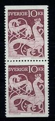 5625: Schweden - Zusammendrucke