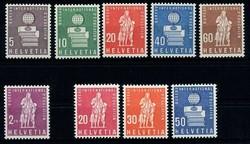 5685: Schweiz Internationale Erziehungsamt BIE