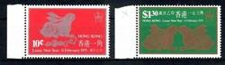 2980: Hong Kong - Sheet margins / corners