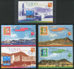 2980: Hong Kong - Souvenir / miniature sheetlets