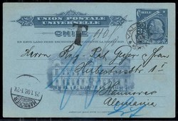 2055: Chile - Postal stationery