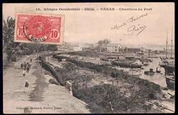 5715: Senegal - Postkarten