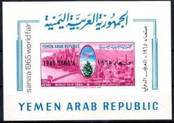 3740: Jemen  Nord