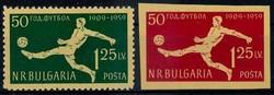 2010: Bulgaria