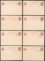 7355: Sammlungen und Posten Übersee - Briefe Posten