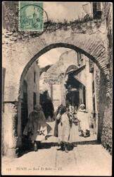 6445: Tunisia