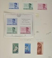7999: Zypern - Sammlungen