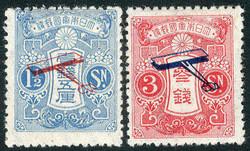 3610: Japan - Flugpostmarken
