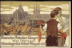 115000: Deutschland Ost, Plz Gebiet O-50, 500-509 Erfurt Ort - Postkarten