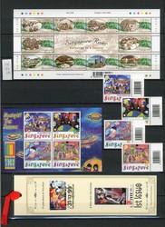 5755: Singapur - Sammlungen