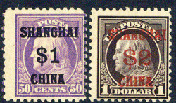 6615: US-Post in China