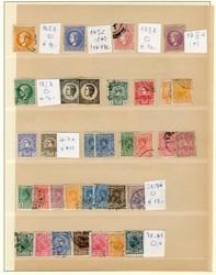 5725: Serbien - Sammlungen