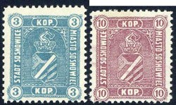 410: Deutsche Besetzung I. WK Polen Sosnowice