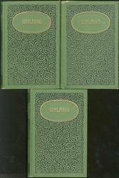 8700: Literatur - Sammlungen
