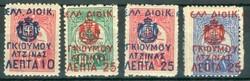 6210: Thrakien Griechische Besetzung Gümülcine