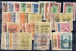 2970: Hedschas - Sammlungen