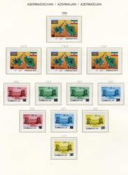 1745: Aserbaidschan-Nachitschewan - Sammlungen