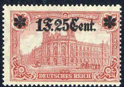 365: German Occupation World War I Communications Area West