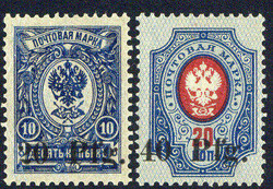 375: German Occupation World War I Dorpat