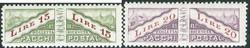 5590: San Marino - Parcel stamps