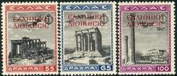 2835: Greece Occupation Zone Northern Epirus