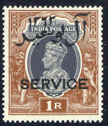 4825: Oman - Dienstmarken