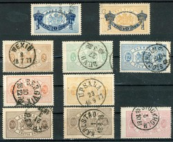 5625: Schweden - Dienstmarken