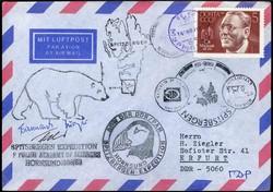 7350: Sammlungen und Posten Weltweit - Briefe Posten