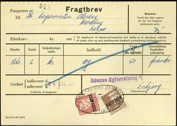 2365: Dänemark Postfähre-Paketmarken