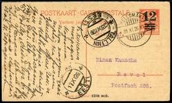 2455: Estonia - Covers bulk lot