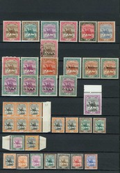 6080: Sudan - Sammlungen
