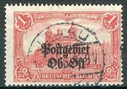 370: German Occupation World War I Postal Area Uppper East