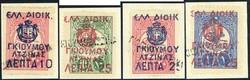 6210: Thrace Greece Occupation Guemuelcine