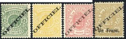 4210: Luxembourg - Official stamps