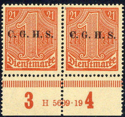 310: Upper Silesia - Official stamps