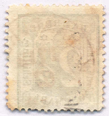 Lot 10017 - germany and colonies old german states hamburg -  Classicphil GmbH Auction #1