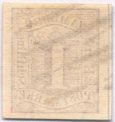 Lot 10016 - germany and colonies old german states hamburg -  Classicphil GmbH Auction #1