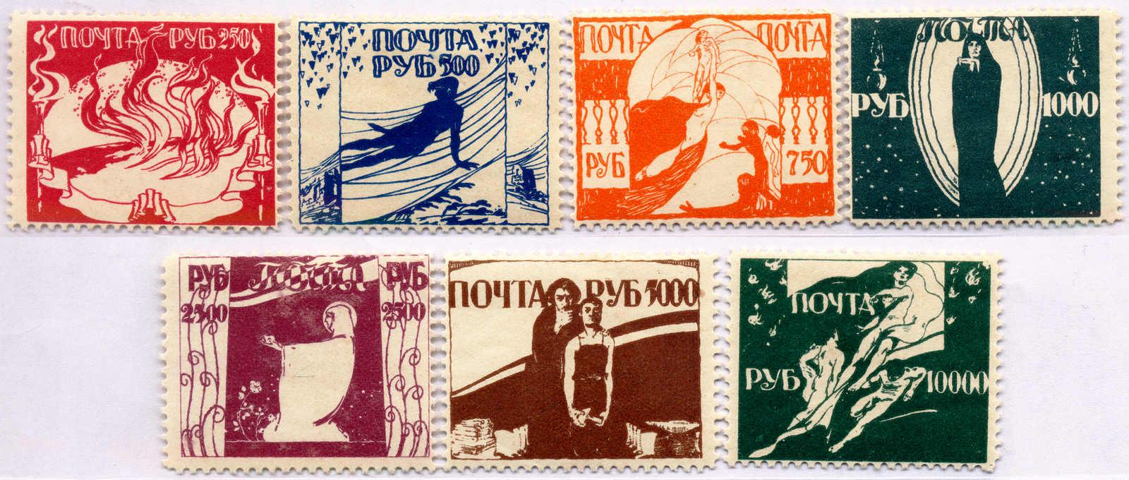 Lot 10198 - europe Russia -  classicphil GmbH 3 rd classicphil Auction - VIENNA- AUSTRIA