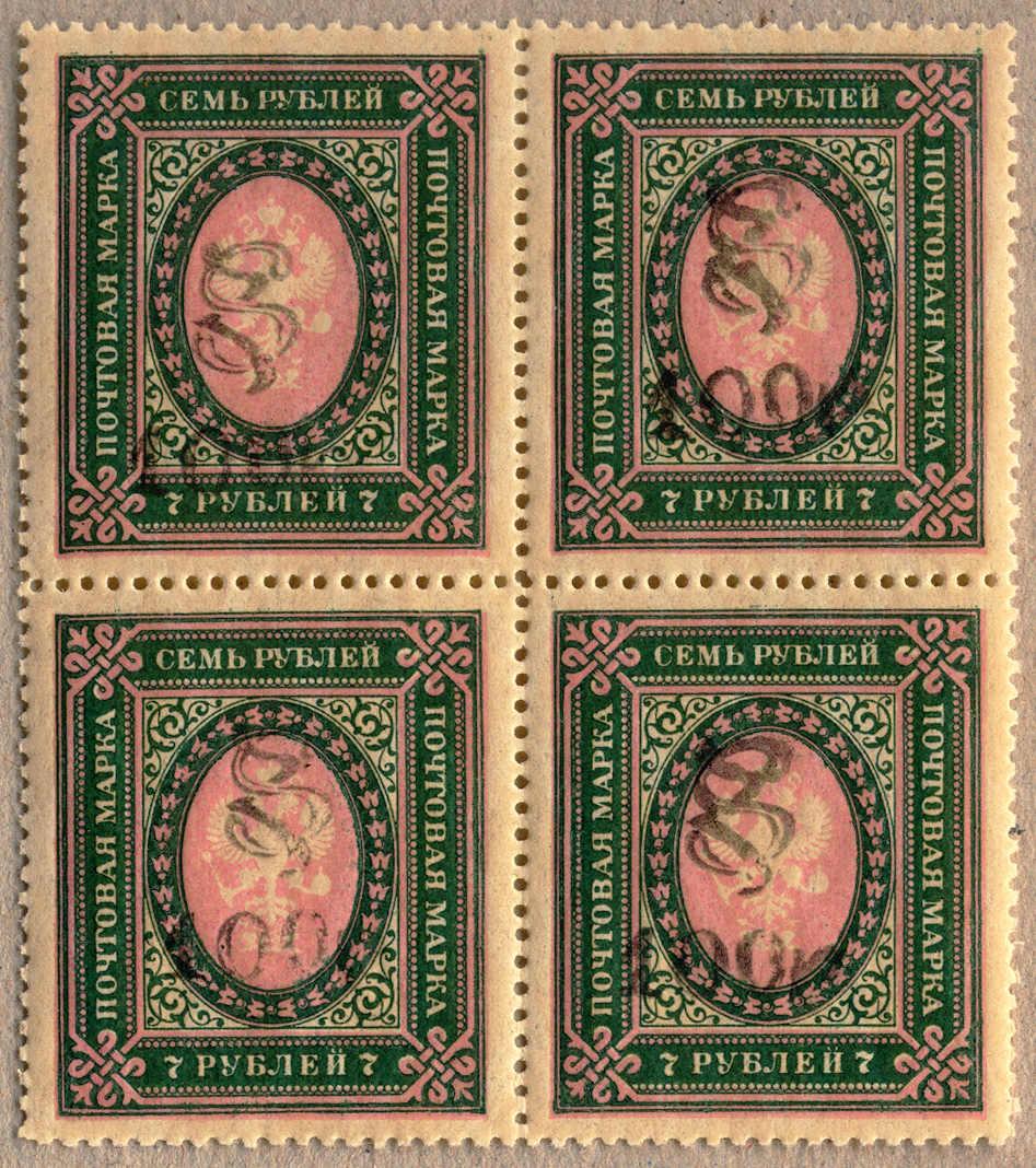 Lot 10225 - europe armenia -  classicphil GmbH 3 rd classicphil Auction - VIENNA- AUSTRIA