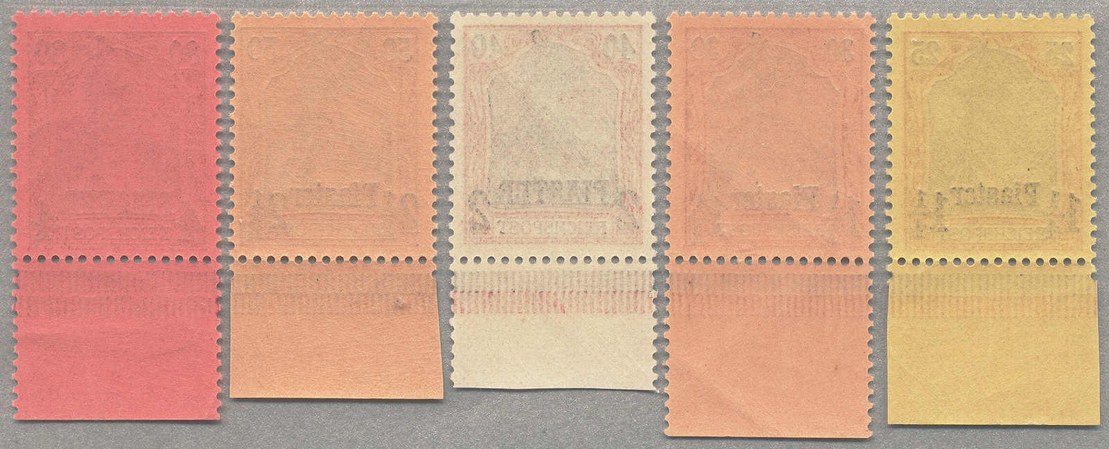 Lot 10025 - germany and colonies german post in turkey -  Classicphil GmbH Auction #1