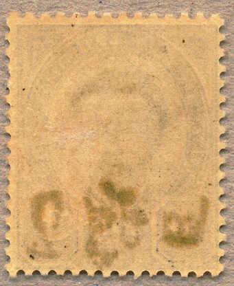 Lot 20297 - thailand siam -  classicphil GmbH 3 rd classicphil Auction - VIENNA- AUSTRIA