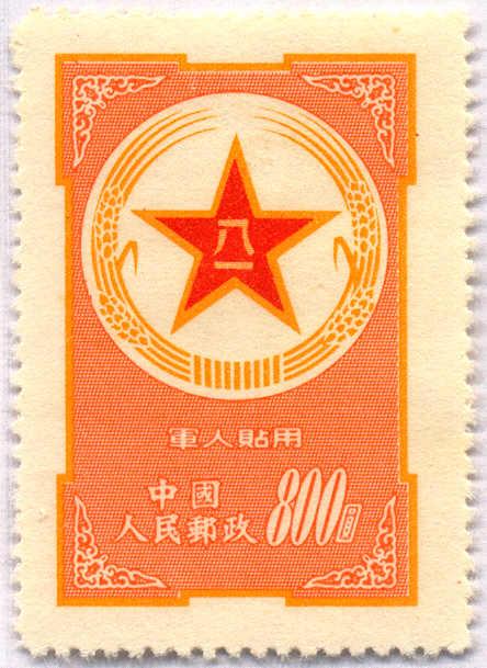 Lot 30087 - China China -  Classicphil GmbH Auction #1