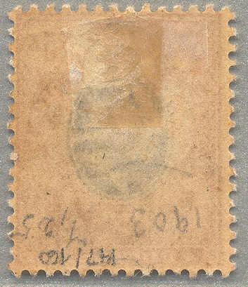 Lot 20760 - south africa orange free state -  classicphil GmbH 3 rd classicphil Auction - VIENNA- AUSTRIA