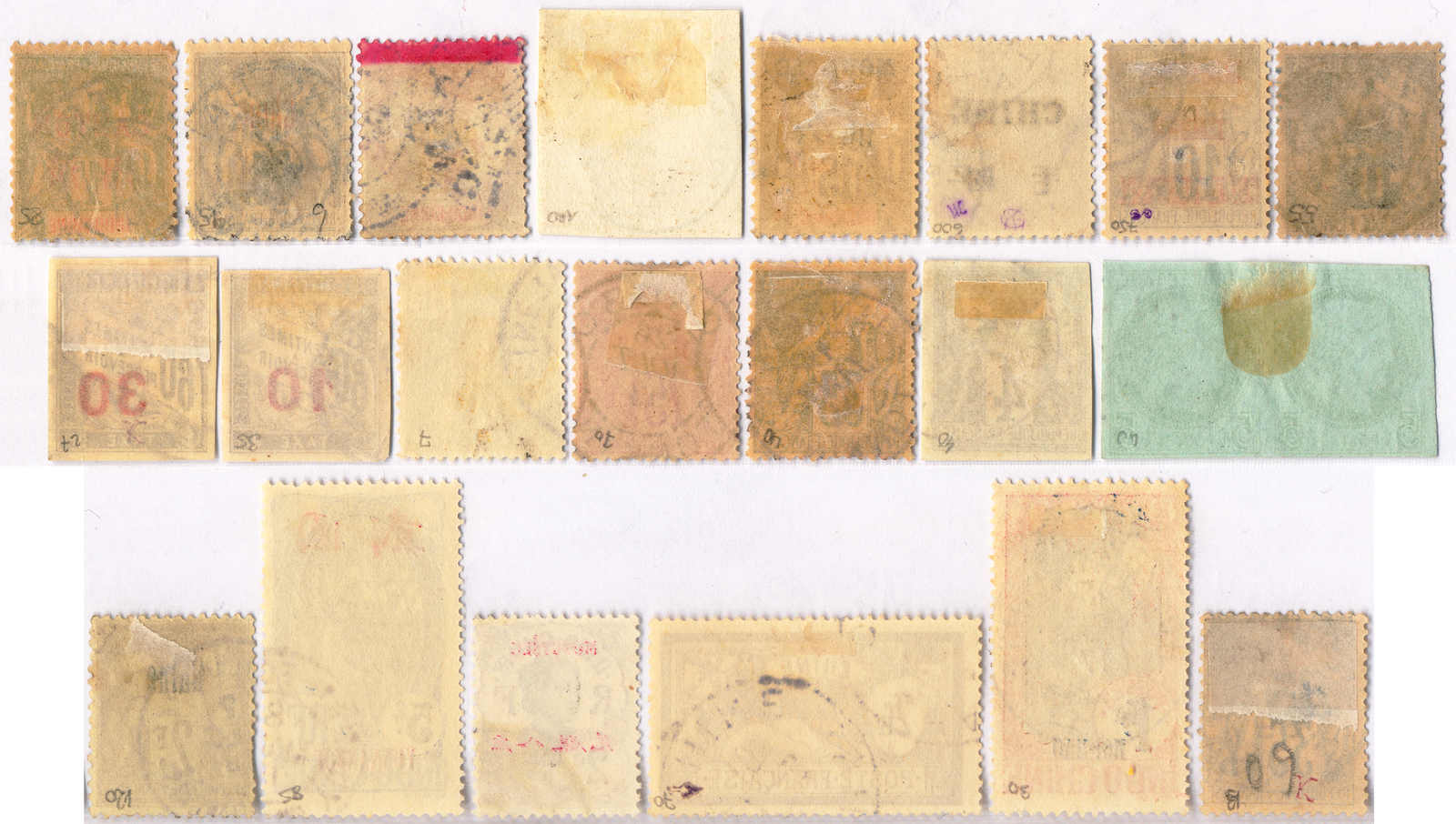 Lot 30090 - China collections and lots french colonies asia -  Classicphil GmbH Auction #1