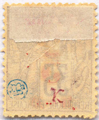 Lot 30095 - China French Indo China Local Issues -  Classicphil GmbH Auction #1