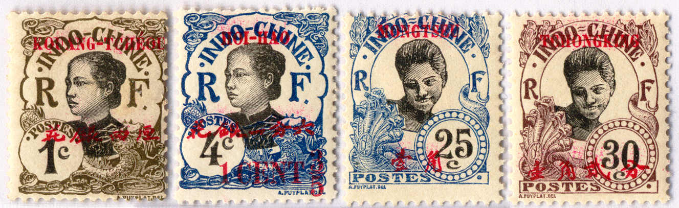 Lot 30101 - China french indo china southchina a: general issues -  Classicphil GmbH Auction #1